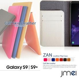 Galaxy S9 ケース 手帳型 Galaxy S9+ ケース 本革 ギャラクシー s9 カバー スマホケース ベルトなし 手帳 スマホ スマホカバー samsung スマートフォン 携帯
