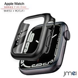 apple watch7 カバー 液晶保護ガラスフィルム PCフレーム 一体型 Series 7 45mm 41mm Series 6 5 4 SE 全面保護カバー 44 40 mm 耐衝撃 Series 3 2 1 42mm 38mm アップルウォッチ ケース シリーズ 6 SE 5 4 ブランド ビジネス 落下 衝撃 Nike+ Hermes Edition 2021 新型