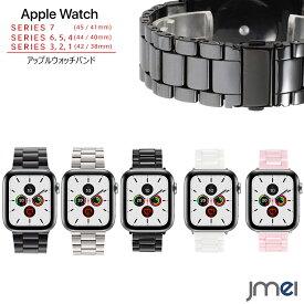 apple watch Series 7 バンド 45mm 41mm Series 6 5 4 Series 3 2 1 ステンレス おしゃれ apple watch SE セラミック 3列デザイン apple watch series 3 バンド 44 40 42 38 mm アップルウォッチ バンド レディース メンズ