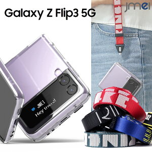 Galaxy Z Flip3 ケース Galaxy Z Flip3 5G ケース クリア ストラップ付き 落下防止 レンズ保護 超薄型 超軽量 SC-54B SCG12 サムスン ギャラクシー Z フリップ3 カバー ハードケース