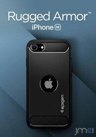 iPhone12 mini ケース 衝撃吸収 iPhone SE ケース 第2世代 米軍MIL規格取得 iPhone 12 mini 落下 iPhone12 ケース 耐衝撃 ブランド アイフォンケース iPhone12 Pro ケース スマホケース スマホ カバー スマホカバー 携帯ケース シュピゲン ラギッド・アーマー
