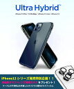 iPhone12 mini ケース 背面クリア シュピゲン ウルトラハイブリッド iPhone12 ケース 耐衝撃 iPhone XR ケース 米軍MI…