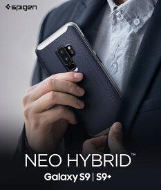 Galaxy S9 ケース Galaxy S9+ ケース Spigen Neo Hybrid ギャラクシー s9 プラス カバー 耐衝撃 サムスン SAMSUNG galaxys9プラス スマホカバー ギャラクシー s9 カバー スマホケース ブランド スマホ カバー スマートフォン 米軍MIL規格取得 二重構造 スリム フィット