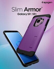 Galaxy S9 ケース Galaxy S9+ ケース Spigen Slim Armor ギャラクシー s9 プラス カバー 耐衝撃 サムスン SAMSUNG キックスタンド付き スマホカバー ギャラクシー s9 カバー スマホケース ブランド スマホ カバー スマートフォン 米軍MIL規格取得 二重構造 スリム フィット