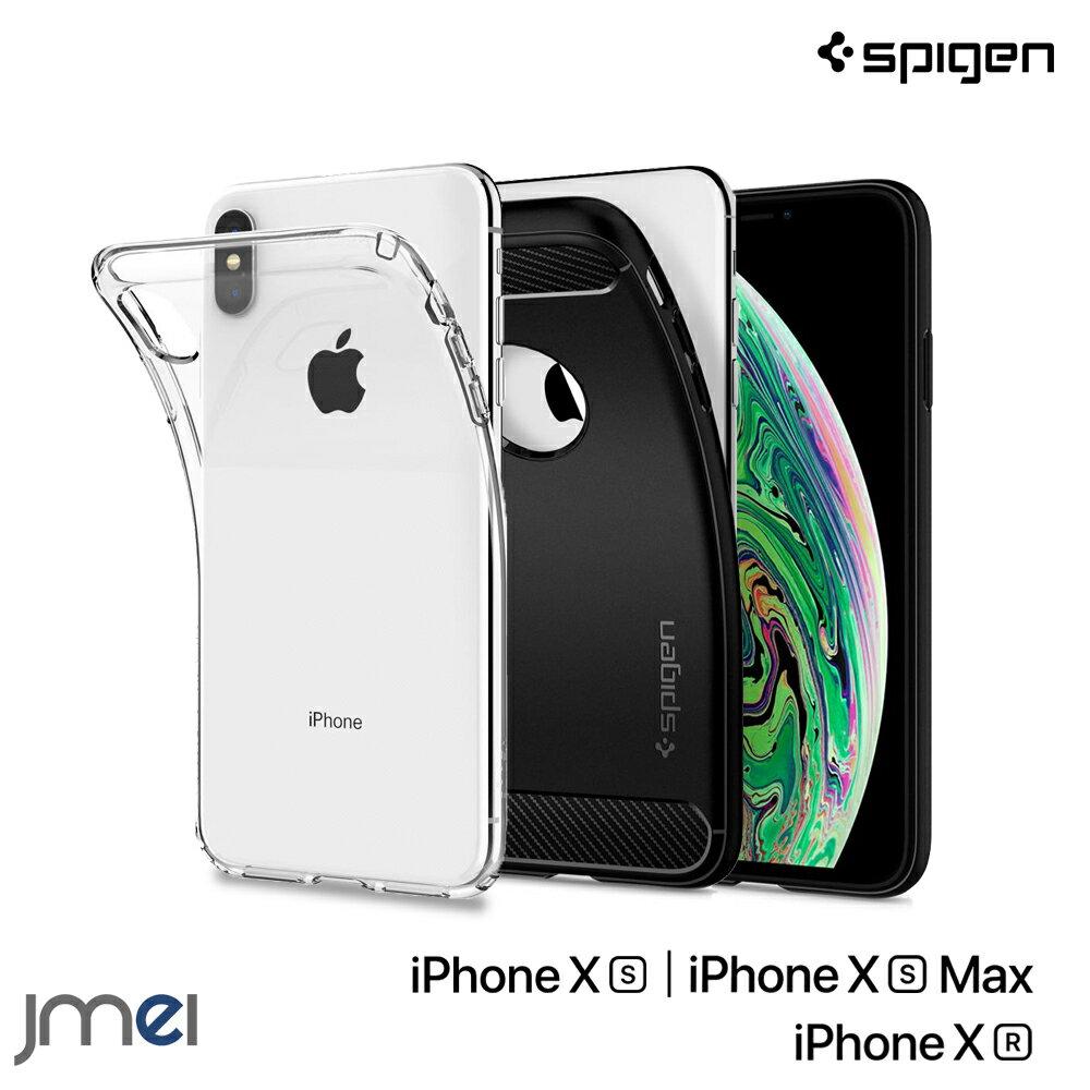 iPhone XS ケース 耐衝撃 TPU シンプル iPhone XS Max ケース ワイヤレス充電 対応 iPhone XR ケース 衝撃吸収 iPhone X ケース カメラレンズ 保護 iphoneケース 落下防止 スマホケース iphonexs カバー iphone スマートフォン カバー アイフォンxs 保護ケース
