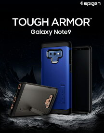Galaxy Note9 ケース シュピゲン 衝撃吸収 Spigen Tough Armor 米軍MIL規格取得 二重構造 ギャラクシー ノート9 カバー 耐衝撃 samsung note 9 ケース エアクッションテクノロジー tpu スマホカバー スマートフォン カバー スマホケース ブランド スマホ カバー