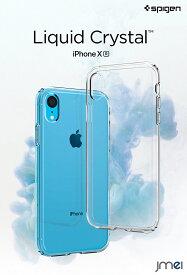 iPhone XR ケース シュピゲン iPhone XS ケース クリア iPhone XS Max ケース 耐衝撃 アイフォンxs ケース tpu iphonexs リキッドクリスタル Liquid Crystal Spigen ブランド iphoneケース アイフォン xr ケース iphonexs カバー