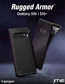 Galaxy S10 ケース シュピゲン ラギッドアーマー tpu 耐衝撃 エアクッションテクノロジー Galaxy S10+ ケース S10 Plus カバー かっこいい 衝撃吸収 ギャラクシー s10 カバー Samsung 携帯カバー Galaxy S10plus TPU ワイヤレス充電 対応 スリムフィット 防塵