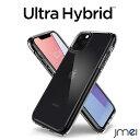 iPhone 11 Pro Max ケース 背面クリア 耐衝撃 TPU バンパー iPhone11 Pro Max ケース シュピゲン ウルトラ・ハイブリ…