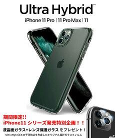 iPhone 11 Pro ケース 背面クリア 耐衝撃 TPU バンパー シュピゲン ウルトラ・ハイブリッド iPhone 11 Pro Max ケース 全面保護 米軍MIL規格取得 iPhone 11 ケース 360°保護 iPhone XS ケース カメラレンズ保護 iPhone XR ワイヤレス充電 iPhone XS Max カバー スマホケース