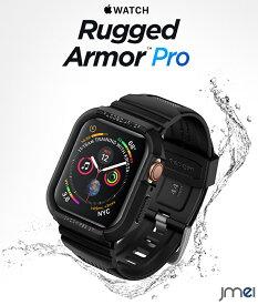 Apple Watch Series 6 SE 5 4 バンド 一体型 ケース シュピゲン ラギッド・アーマー プロ 44mm 40mm 落下 衝撃 吸収 アップルウォッチ バンド 360°全面保護 アウトドア スポーツ