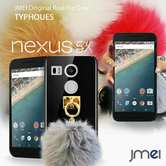 nexus5x ケース nexus6p カバー nexus5 ケース nexus 6p ネクサス5 ケース ネクサス 5 カバー nexus6 ケース