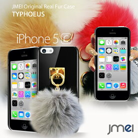 iPhone5c ケース アイフォン カバー ハードケース