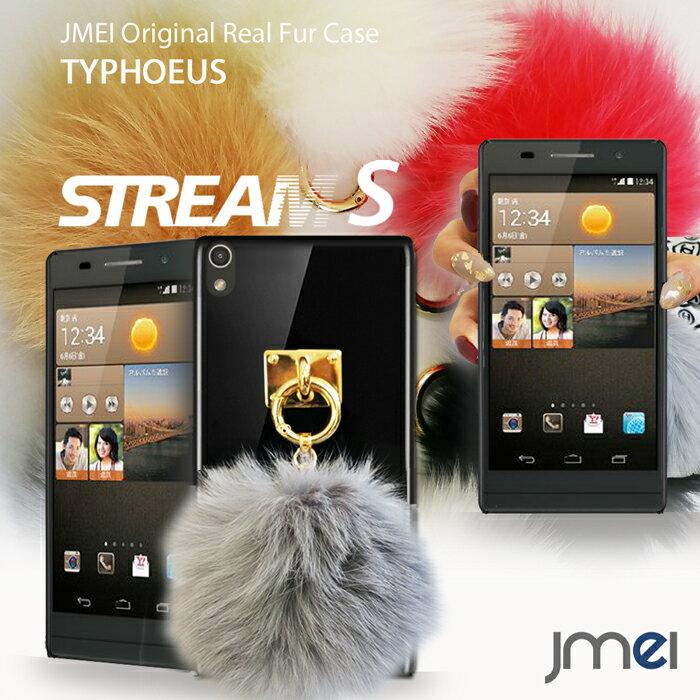 【STREAM S 302HW ケース】JMEIオリジナルファーチャームケース TYPHOEUS【Huawei ストリームs カバー スマホケース スマホ カバー スマホカバー Y!mobile スマートフォン ハードケース】