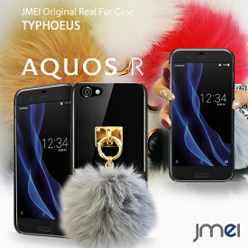 AQUOS R SH-03J SHV39 604SH ケース ハードケース ファー アクオス アール カバー カバー スマホケース スマホ スマホカバー アクオスr カバー SHARP スマートフォン 携帯 毛 ポンポン