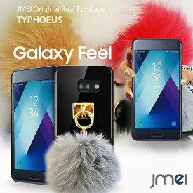 Galaxy Feel ケース sc-04j ハードケース ファー ケース ギャラクシー カバー スマホケース スマホ スマホカバー samsung スマートフォン 携帯 毛 ポンポン
