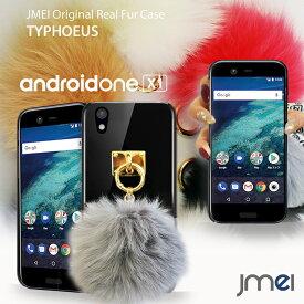 android one X1 ケース ハードケース ファー ケース アンドロイド x1 カバー スマホケース スマホカバー ymobile スマートフォン 携帯 毛 ポンポン