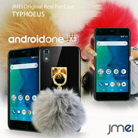 android one X3 ケース ハードケース ファー ケース アンドロイドワン カバー スマホケース スマホ スマホカバー yモバイル スマートフォン 携帯 毛 ポンポン