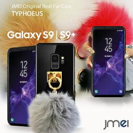 Galaxy S9 ケース Galaxy S9+ ケース ハードケース ファー ケース サムスン ギャラクシー s9 カバー スマホケース スマホ スマホカバー samsung ギャラクシー s9 プラス カバー スマートフォン 携帯 毛 ポンポン