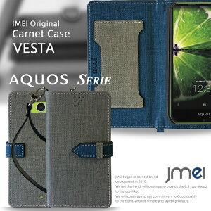 アクオスフォン スマホポシェット スマホケース 手帳型 AQUOS PHONE SERIE SHV32 mini SHV31 SHL25 ケース ショルダー セリエ カバー スマホカバー レザー JMEIオリジナルカルネケース VESTA