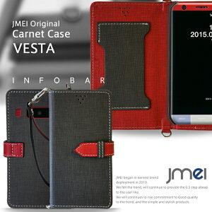infobar a02 手帳型ケース INFOBAR A02 カバー スマホポシェット 手帳型 全機種対応 ケース ショルダー インフォバー カバー スマホカバー スマートフォン レザー ハード スマホ au 手帳 携帯カバー