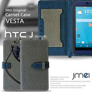 スマホポーチ 入れたまま操作 メンズ レディース スマホポシェット スマホケース 手帳型 HTC J Butterfly HTV31 HTL23 HTL21 One HTL22 ISW13HT ケース エイチティーシー スマホ カバー レザー
