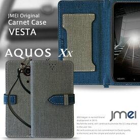 スマホポシェット スマホケース 手帳型 全機種対応 AQUOS PHONE Xx 404SH 304SH mini 303SH 302SH 206SH 203SH 106SH ケース JMEIオリジナルカルネケース VESTA アクオス フォン ダブルエックス カバー スマホカバー スマートフォン レザー ハード スマホ softbank