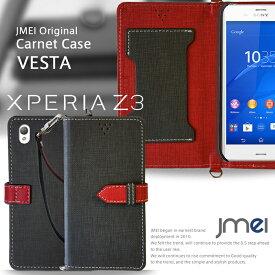 Xperia XZ1 Compact ケース SO-02K Xperia Z3 ケース xperia x compact so−02j ケース Xperia XZ1 ケース 耐衝撃 xperia x performance ケース xperia z3 xperia z5 compact so−02h ケース 手帳型 クリア カバー ハード おしゃれ tpu エクスペリアz3 カバー 手帳型