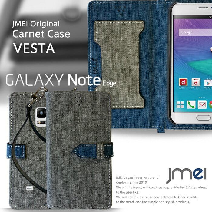 Galaxy Note Edge SC-01G SCL24 ケース 手帳型 カバー ギャラクシー ノート エッジ 手帳型ケース レザー スマホケース カバー エーユー docomo ドコモ メール便送料無料 スマホポシェット SC01G ギャラクシー ノートエッジ 手帳