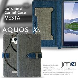 AQUOS Xx 304SH ケース スマホポシェット スマホ ポーチ ショルダー 入れたまま スマホケース 手帳型 手帳カバー