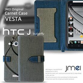 手帳型 閉じたまま通話 スマホポシェット ショルダー スマホポーチ 入れたまま操作 斜めがけ 軽量 スマホ ポーチ フェス ファッション メール便 送料無料・送料込み HTC J Butterfly HTL21 ケース 肩掛けポーチ 肩掛けベルト