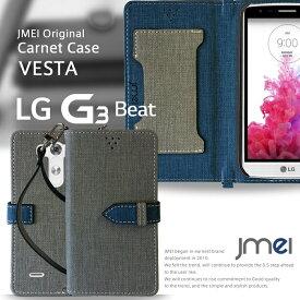 LG G3 Beat ケース カバー 手帳型 ケース カバー for LG G3 Beat LG-D722J UQ mobile ユーキューモバイル スマホポシェット スマホケース 手帳