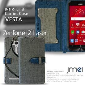 手帳型 スマホカバー ZenFone2 Laser ZE500KL カバー 手帳型 スマホケース ブランド ボタン スマホ ポーチ 入れたまま操作 フェス スマホポシェット ショルダー 全機種対応 可愛い おしゃれ ペア カップル カード収納 メール便 送料無料・送料込み 閉じたまま