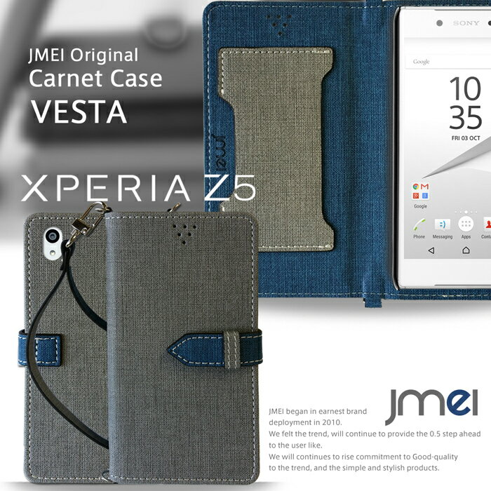 Xperia XZ Premium カバー エクスペリアxzプレミアム カバー xperia xz premium so-04j xperia z5 手帳 エクスペリアz5 カバー so-04j ケース sony xz premium 手帳型 エクスペリア so 01h カバー ソニー エクスペリア カバー ストラップ