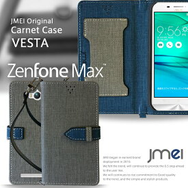 ZenFone3 Max 5.5 ZC553KL ZC520TL ケース ゼンフォン3マックス ケース 手帳型 スマホケース Zenfone Max ZC550KL ケース スマホ カバー スマホポシェット スマホカバー simフリー スマートフォン ASUS エイスース 手帳