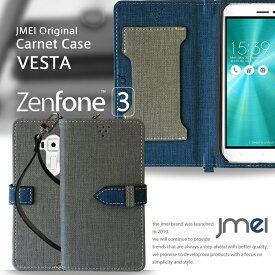 Zenfone3 MAX 5.5 ZC553KL ケース Zenfone AR ZS571KL Zoom s ZE553KL スマホケース Zenfone3 ZE520KL 手帳型ケース ZE552KL Zenfone3 Laser ZC551KL tpu Zenfone3 DELUXE ZS550KL 保護フィルム zenfone2 laser ケース 手帳 zenfone 5 カバー simフリー レザー