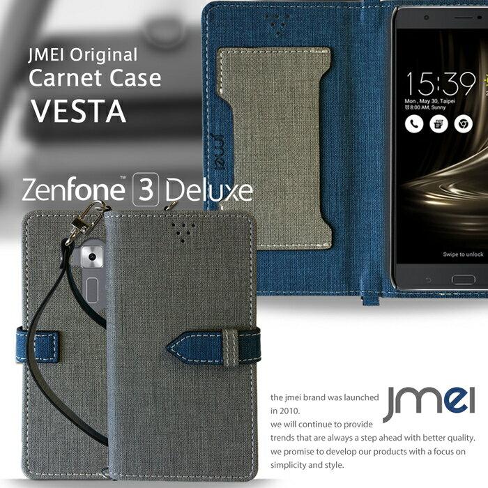 Zenfone3 DELUXE ZS570KL ケース 手帳型 スマホケース 閉じたまま 手帳型ケース 手帳型スマホケース ゼンフォン 3 デラックス カバー レザー スマホポシェット スマホカバー simフリー 手帳