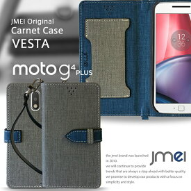 スマホケース 手帳型 Moto G5 Plus ケース スマホカバー Moto G4 Plus ケース Motorola モトローラ simフリー スマートフォン 携帯 革 手帳 スマホポシェット