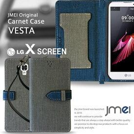 iPhone X ケース Xperia XZ1 ケース iphone8 ケース iphone8plus スマホケース Xperia XZ so-01j ケース Xperia XZs ケース SO-03J SOV35 iphone7ケース iphone7 plus ケース xperia xz 手帳型ケース lgx screen ケース ディズニー AQUOS エクスペリアxz カバー 手帳型