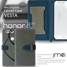 honor8 ケース 手帳型 スマホケース Huawei オーナー 8 カバー ファーウェイ スマホ カバー スマホカバー simフリー おしゃれ スマートフォン スマホポシェット 携帯 革 手帳