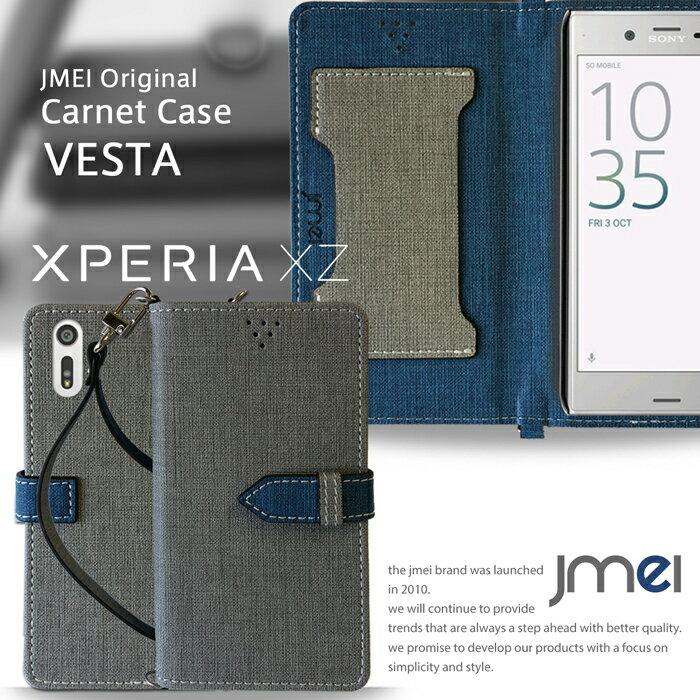 Xperia XZ1 ケース Xperia XZ1 Compact ケース so-02k Xperia XZ Premium ケース Xperia XZ SO-01J ケース Xperia XZs ケース Xperia X Performance Xperia X Compact SO-02J 手帳型ケース スマホケース エクスペリア z5 カバー 手帳 耐衝撃 docomo sony おしゃれな