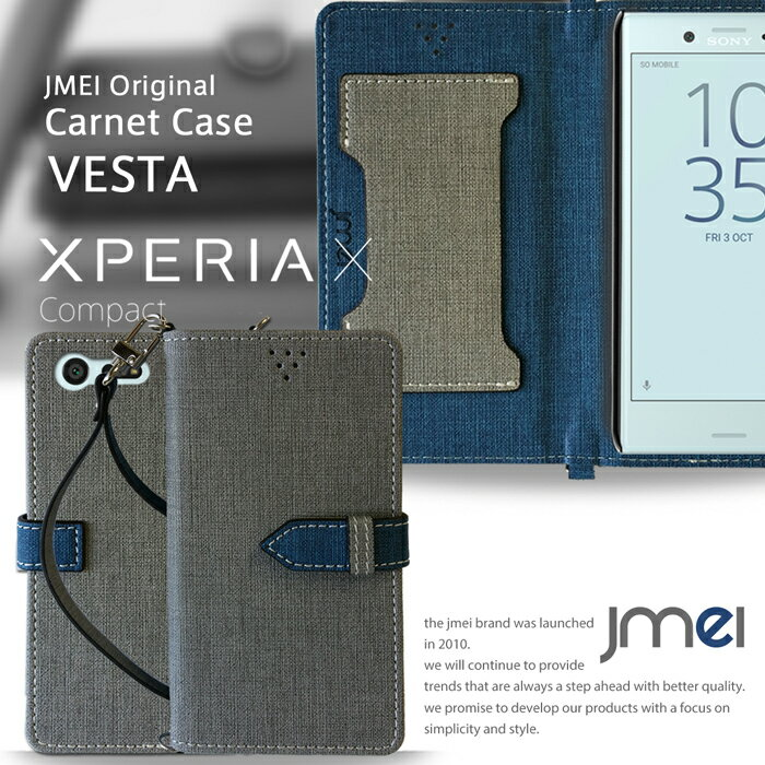 Xperia X Compact SO-02J エクスペリアXコンパクト ケース カバー 手帳型ケース シンプル マグネット