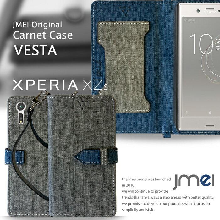 Xperia XZs ケース so-03j sov35 Xperia Z3 SO-01G SOL26 xperiaxz ケース 手帳 エクスペリアz3 カバー 手帳型 Xperia XZ Premium ケース SO-04J エクスペリアxz プレミアム カバー xperia xz so−01j ケース xperia xz 手帳型ケース エクスペリアxzs カバー