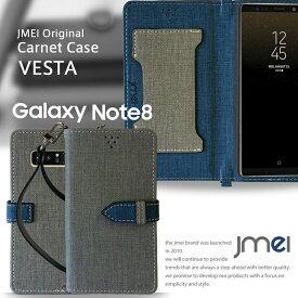 Galaxy Note9 ケース 手帳 samsung ギャラクシー ノート 9 カバー SC-01L SCV40 Galaxy Note 8 ケース 手帳型 スマホケース samsung ギャラクシー ノート 8 カバー 手帳型ケース スマホ カバー スマホカバー サムスン 携帯 スマートフォン 手帳