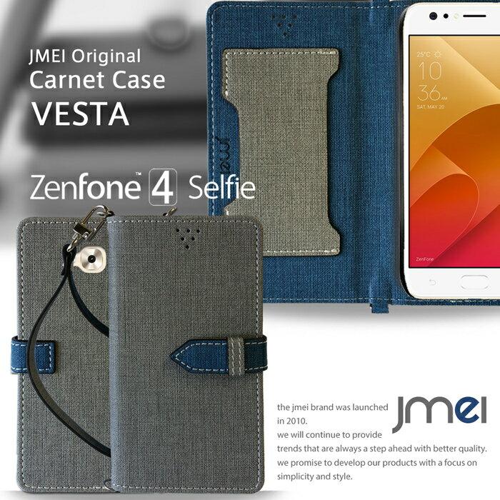 Zenfone4 Selfie ZD553KL ケース 手帳型 スマホケース asus ゼンフォン4 セルフィー 手帳型ケース スマホ カバー スマホカバー simフリー 携帯 スマートフォン 手帳