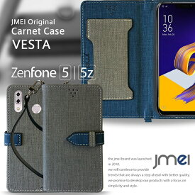 Zenfone5 ZE620KL ケース 手帳 Zenfone5z ZS620KL ケース 手帳型 スマホケース ゼンフォン5 カバー ゼンフォン5 ライト 手帳型ケース スマホ カバー スマホカバー simフリー 携帯 スマートフォン
