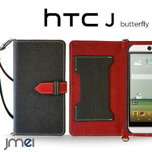 HTC U11 ケース HTC J Butterfly HTV31 ケース スマホポーチ 入れたまま操作 メンズ レディース ショルダー エイチティーシー ジェイ バタフライ カバー スマホ カバー スマホカバー スマホポシェッ