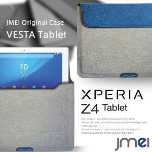 xperia z4 tablet タブレット ケース so−05g カバー ケース カバー Xperia Z4 Tablet SO-05G SOT31 ケース タブレットpc pcケース カバー ストラップ 落下防止 かわいい おしゃれ