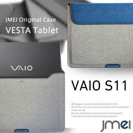 VAIO S11 ケース pcケース ノートpc ノートパソコン ケース パソコンバッグ パソコンケース pcバッグ