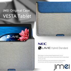 【LAVIE Hybrid Standard ケース HS550 CAS HS350 CAS】プロテクトレザーポーチケース VESTA Tablet ハンドストラップ付き【書類ケース ドキュメントケース A4 NEC 日本電気 ラヴィ ハイブリッド スタンダード タブレット カバー ノートパソコン】